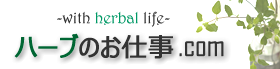 with herbal life